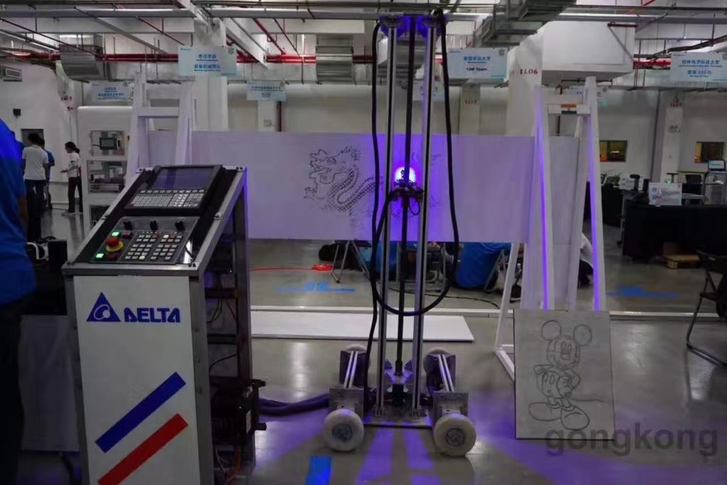 Machine In Working Mode Delta Cup / Delta Automation Challenge